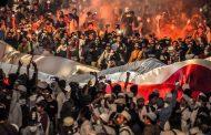Maklumat APKR Buka Layanan Bagi Masyarakat Terkena Dampak Kontestasi Politik